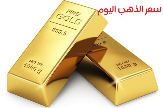 أسعار الذهب اليوم 14 في السعودية